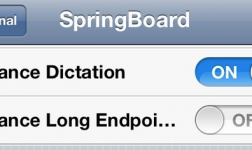 Eigene Diktierfunktion in iOS 5?