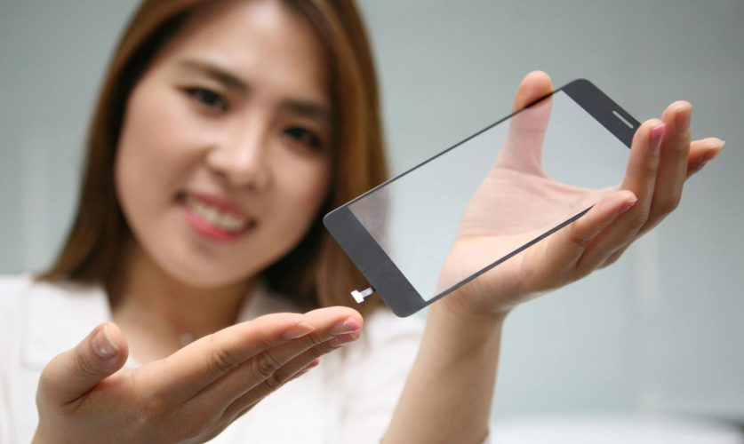 Photo-1-LG-Innotek-introduces-cover-glass-which-is-embeded-fingerprint-sensor-module-837×500