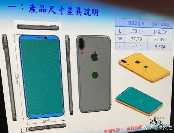 iphone-8-schematics-leak
