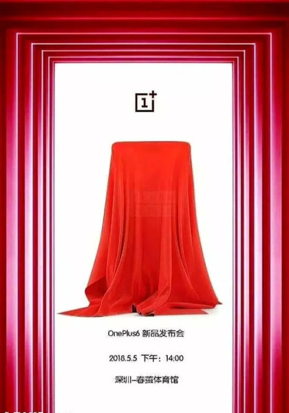 OnePlus-6-China-Launch-Event-May-5