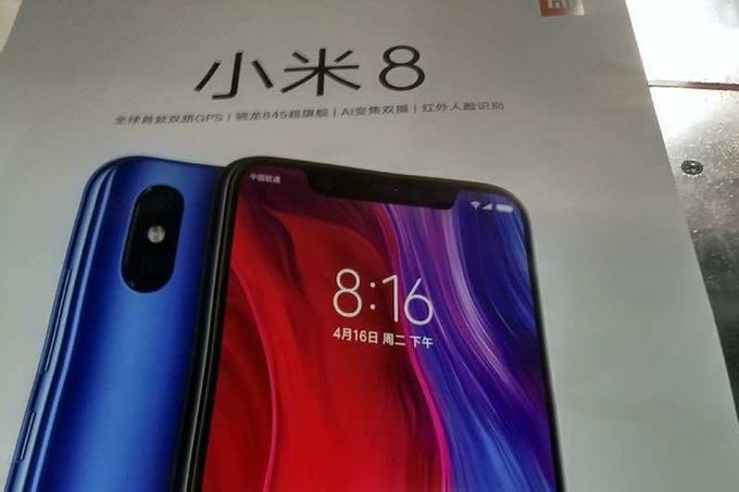 Xiaomi-Mi-8-wont-be-China-exclusive-coming-to-at-least-8-other-countries-at-launch (1)