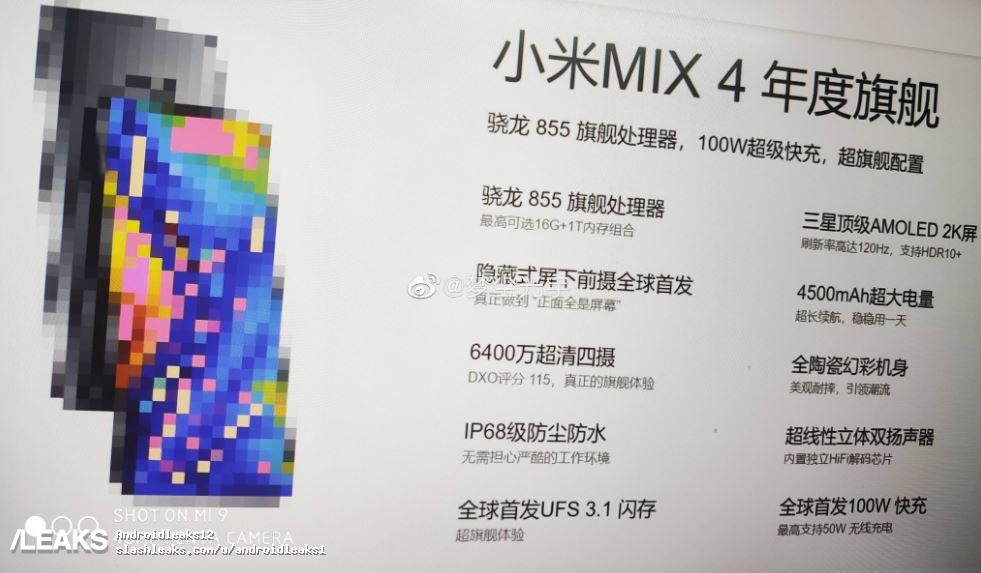 xiaomi-mi-mix-4-specifications-leaked